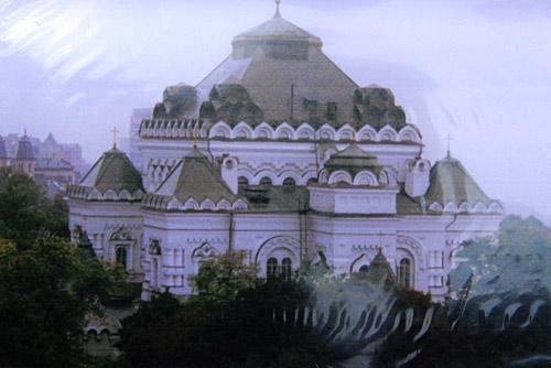Таким храм сделали большевики...